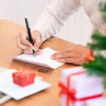 Weihnachtsgedichte für Einladungen